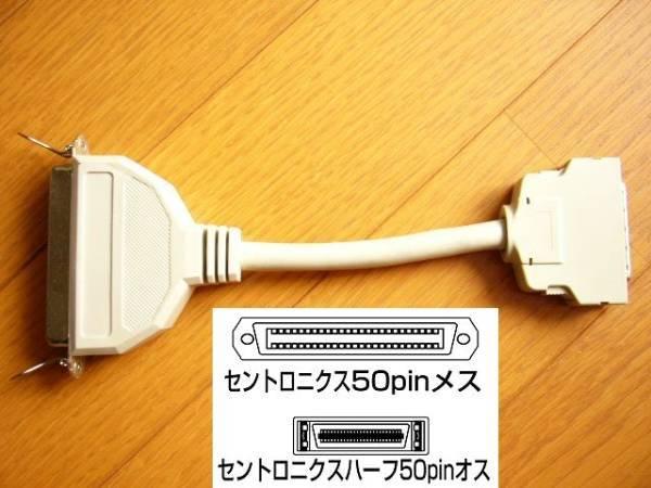 x68000_xvi_compact_scsi_converter_1.jpg