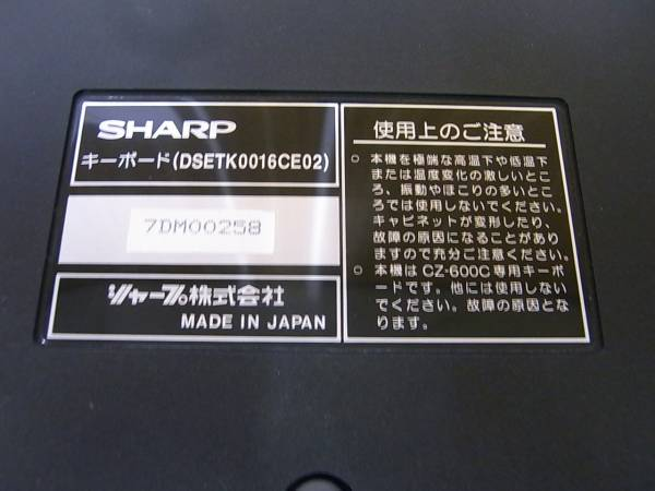 dsetk0016ce02_3.jpg
