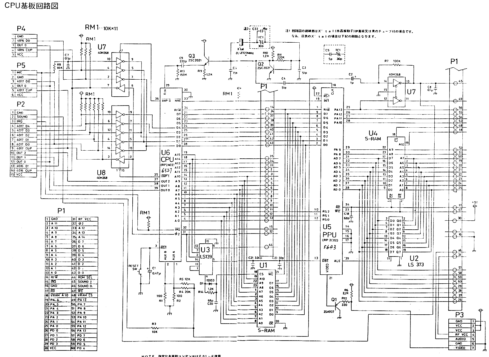 cc wiring diagram schemes