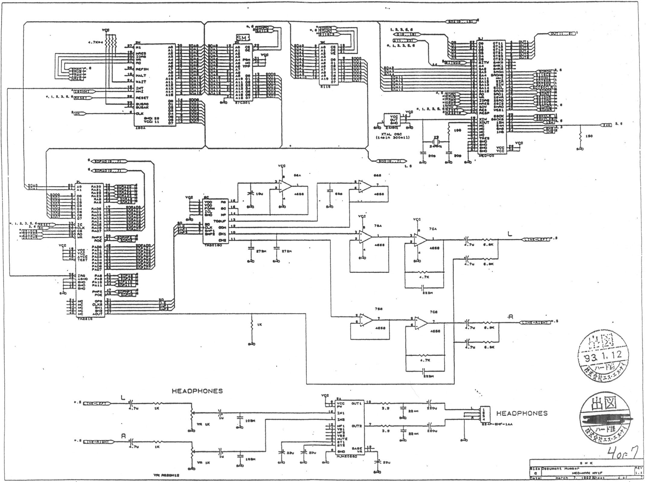 schematics console related schematics nfg games gamesx mvs mv1fs schematic page 4