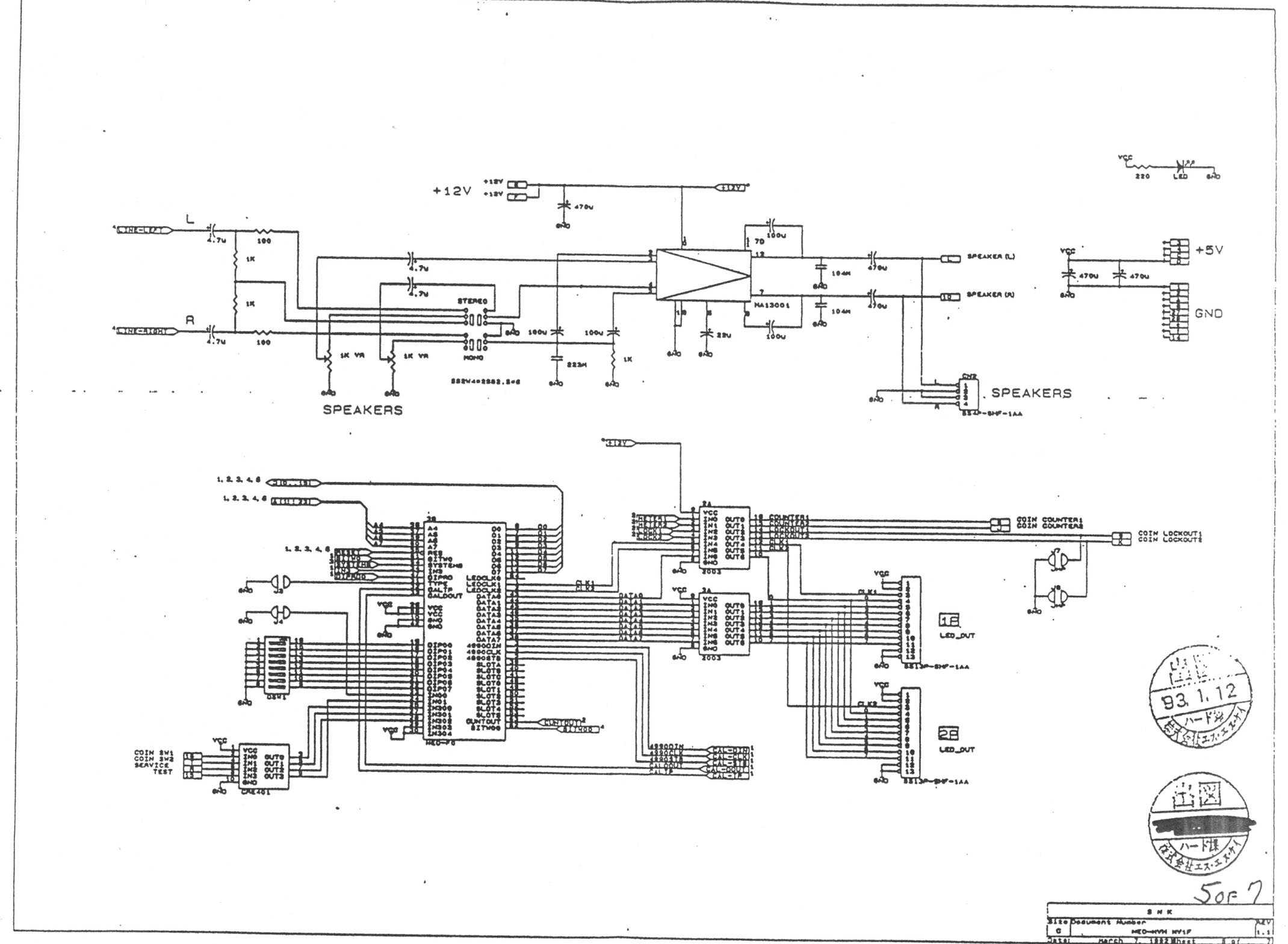 schematics console related schematics nfg games gamesx mvs mv1fs schematic page 5