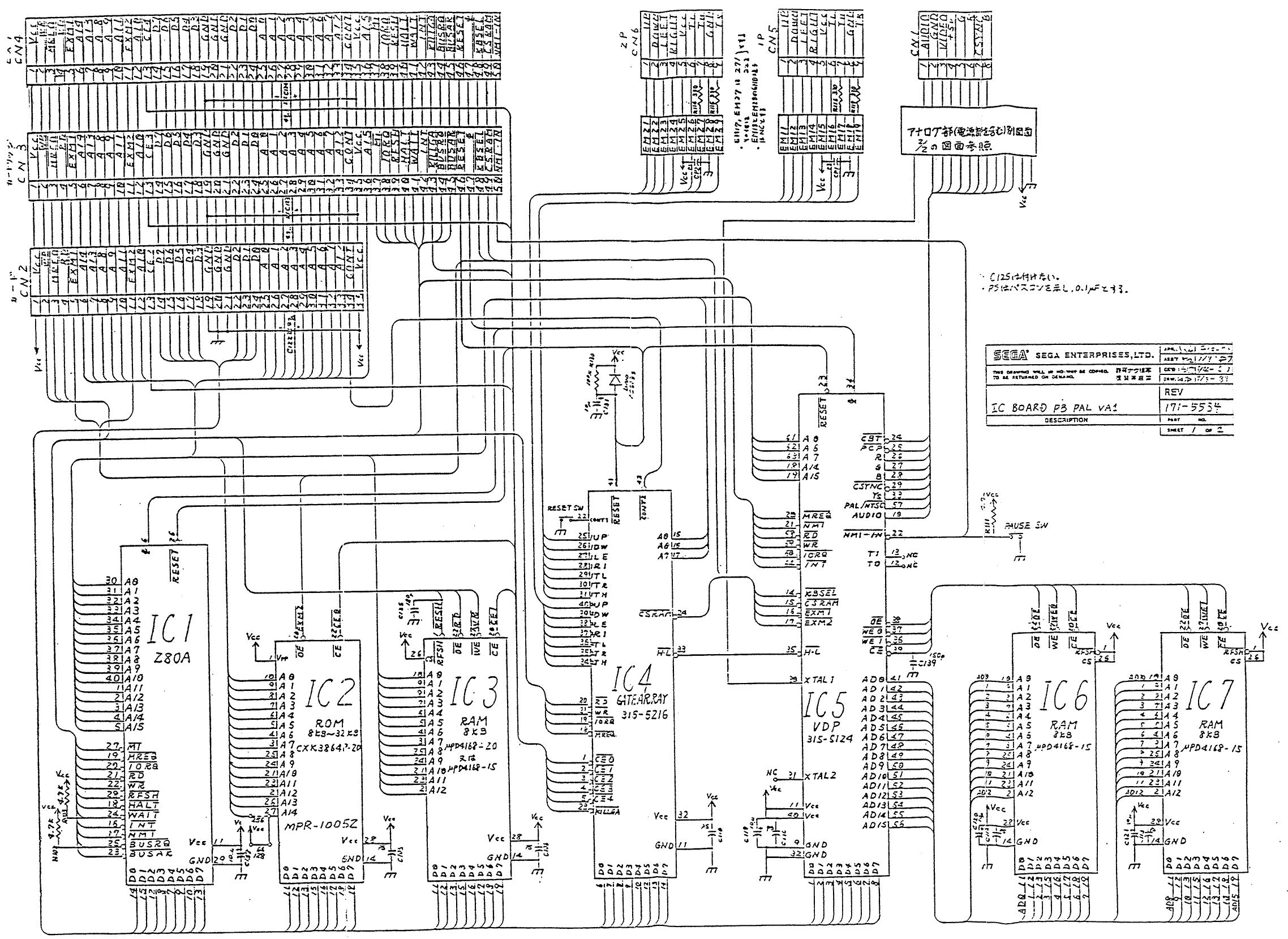 Schematicsconsole Related Schematics Nfg Games Gamesx Playstation 2 Circuit Diagram Sms Schematic Ic Board Pb Pal Va1 171 5534 1 Of