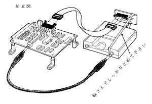 Rotary Engine Block Kohler Engine Block wiring diagram