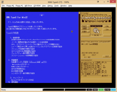 x68000:internet_on_x68000_using_ethernet_or_null_modem_cable