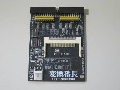 clpc-cfsxsi101_1.jpg