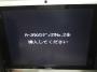 x68000:fdx68_ajax_insert_disk.png